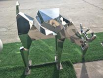 不锈钢鹿RH0110
