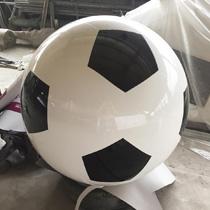 足球RH5003