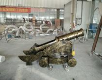 大炮RH5009